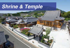 shrine&temple