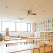 霧ヶ丘幼稚園2