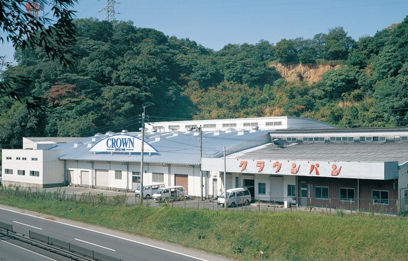 クラウンパン本社工場